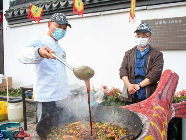 Zhejiang advances industrial transformation and development in rural areas