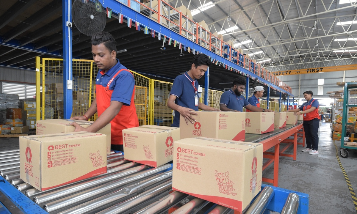 RCEP's boost to e-commerce