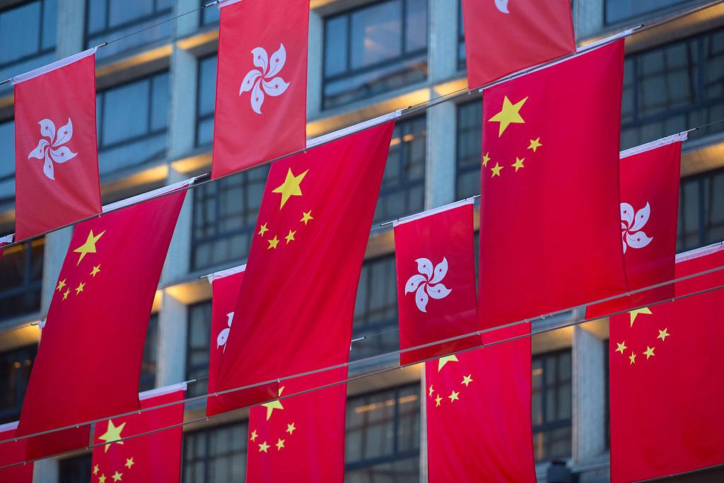 HK patriotism rule said to fix fallacies