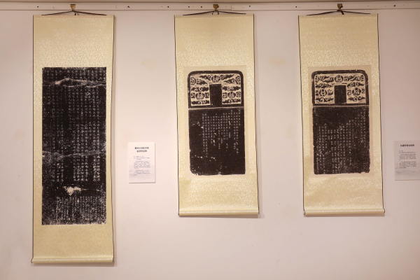 Grand Canal culture spotlighted in stone rubbings show