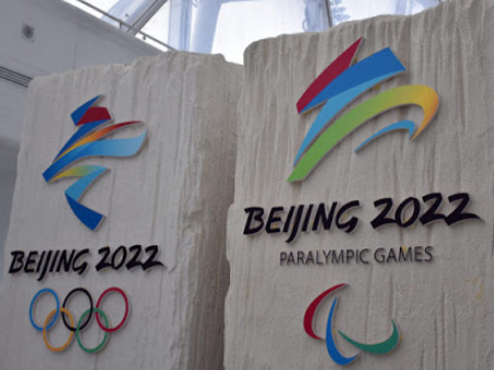 Beijing 2022 announces new competition schedule