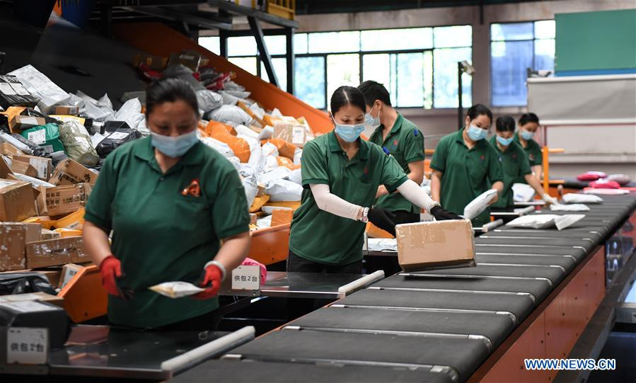 70b package deliveries a new annual record for China