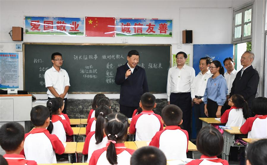Xi urges support for retirees in caring for next generations