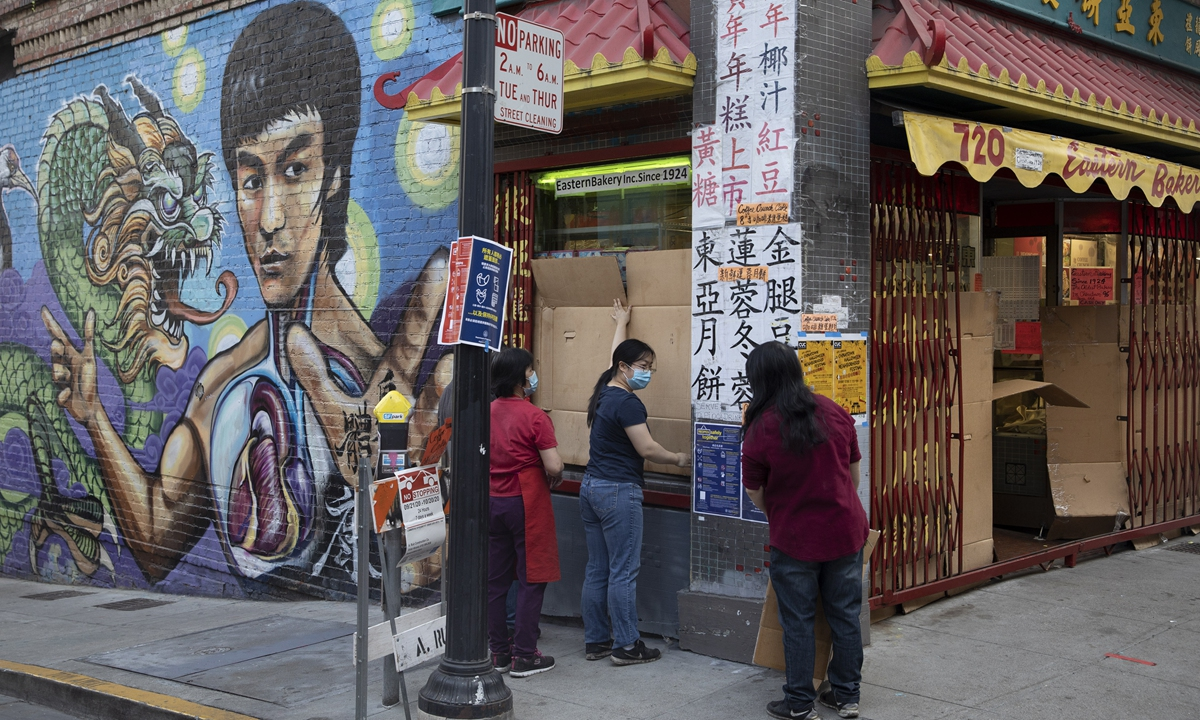 Chinese in the US bear mixed expectations toward Biden's win in election