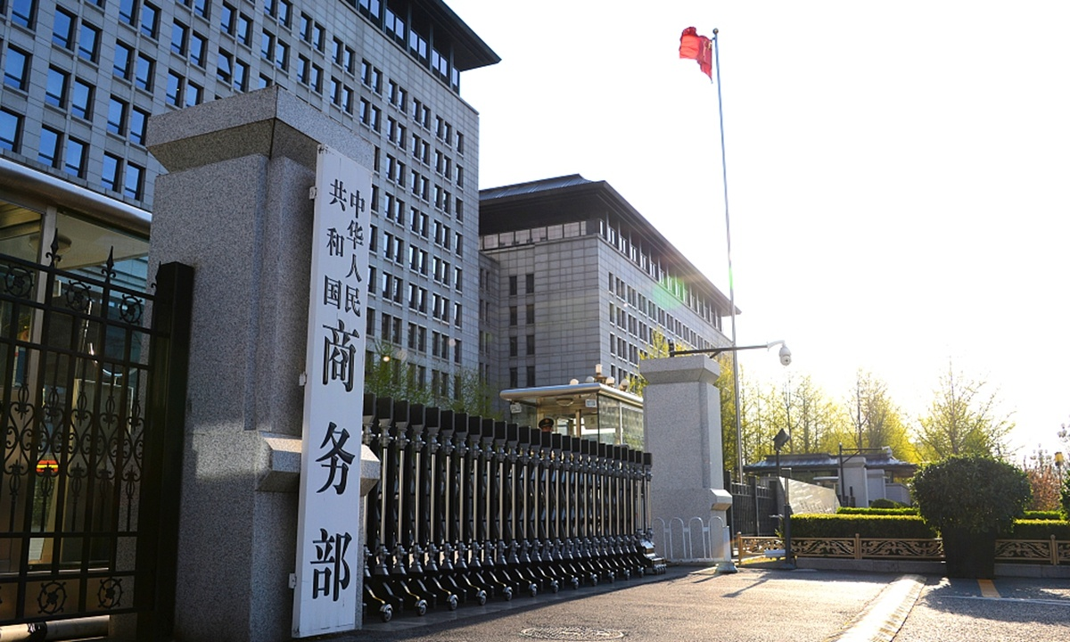 China holds active, open attitude toward joining CPTPP: Ministry of Commerce