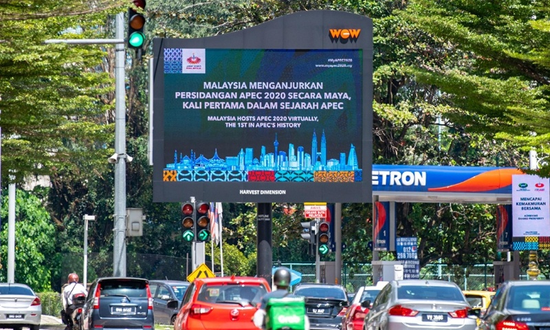 China takes spotlight at APEC