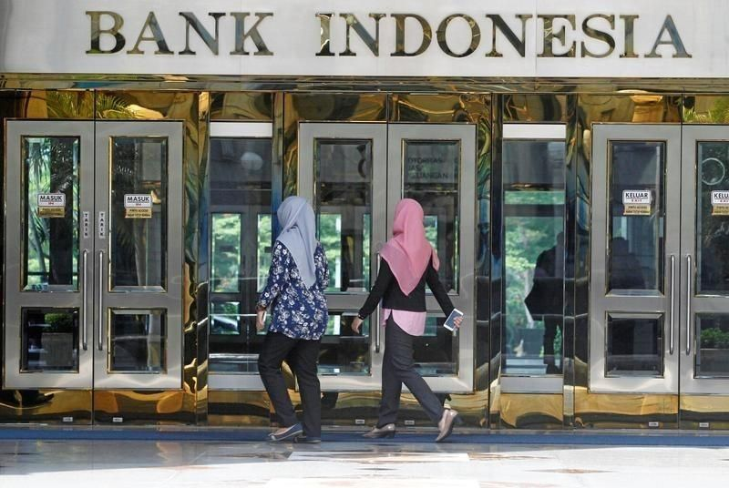 Indonesia's central bank cuts key rates for 5th time this year