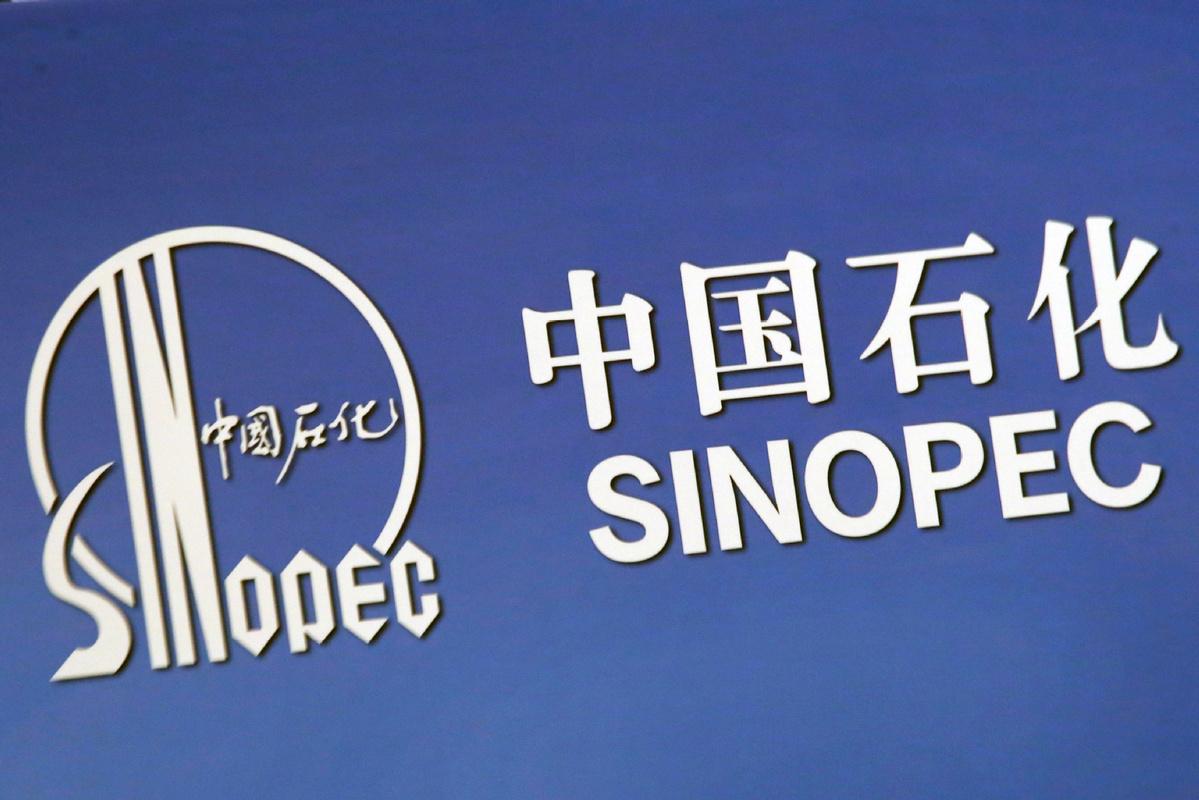 Sinopec to boost Tianjin portfolio with $10.7b