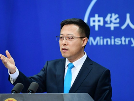 US document depicting China as threat doomed to end up in dustbin of history: FM