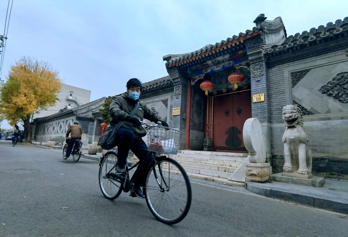 Hutong life stands test of time in Beijing