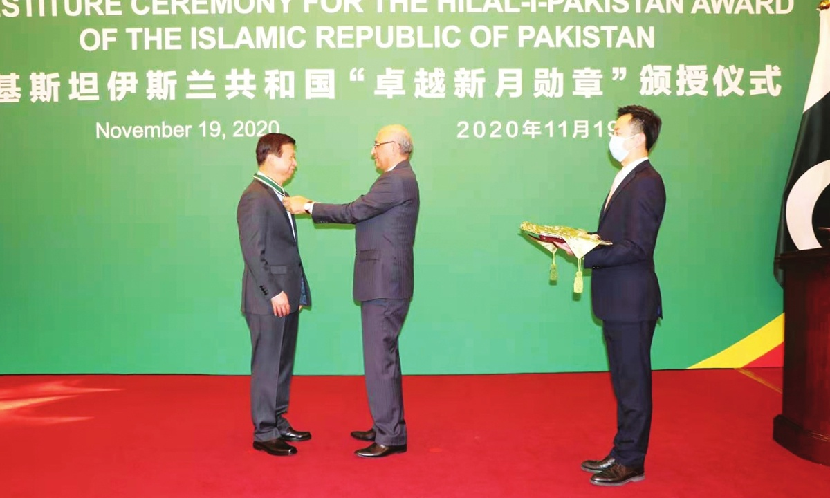 Senior Chinese official receives Pakistan civil award for contribution in party-to-party linkages