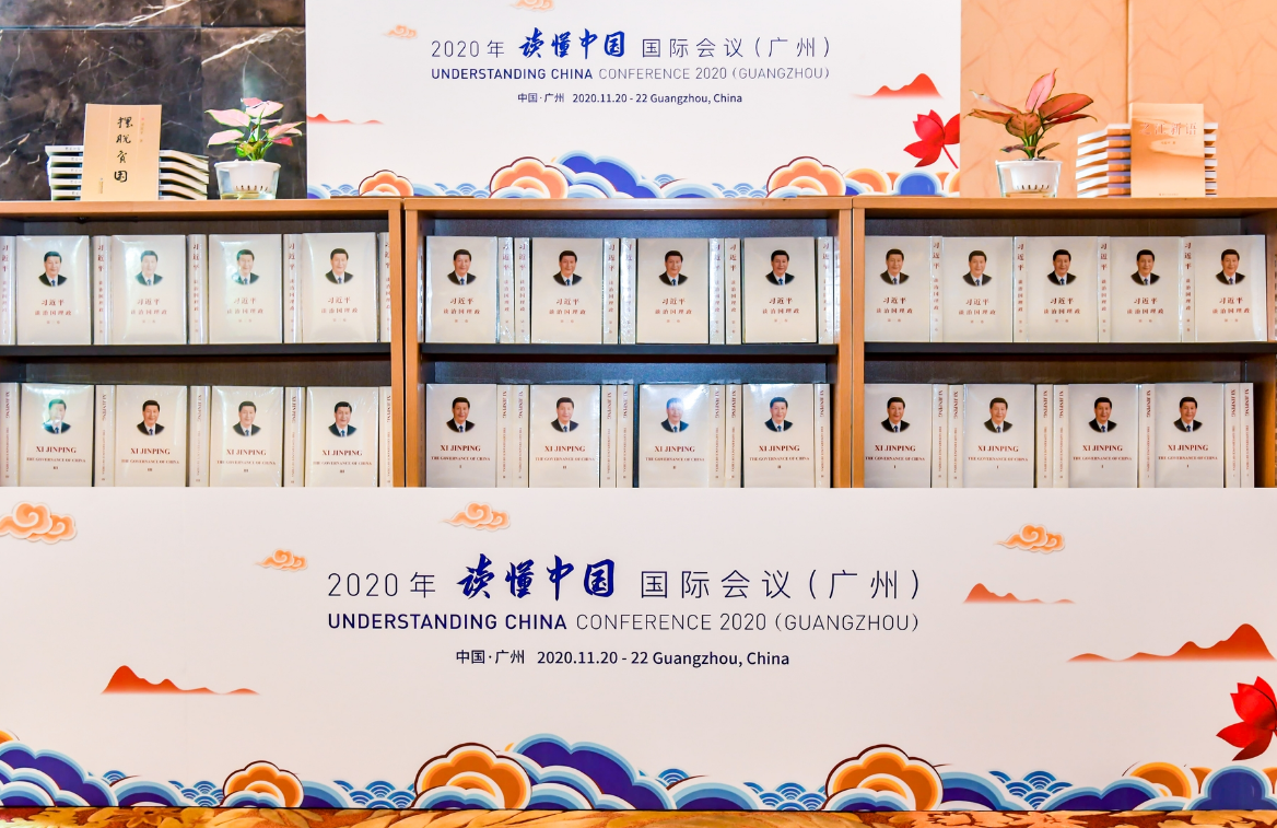 Xi sends congratulatory letter to Understanding China Conference
