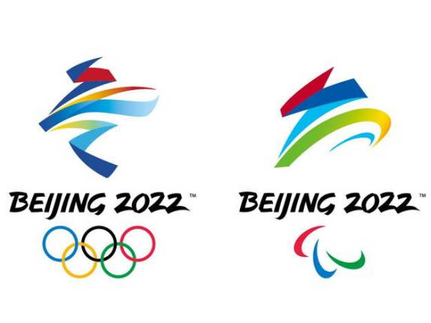 2022 Beijing Winter Olympics pre-Games events to be adjusted due to pandemic