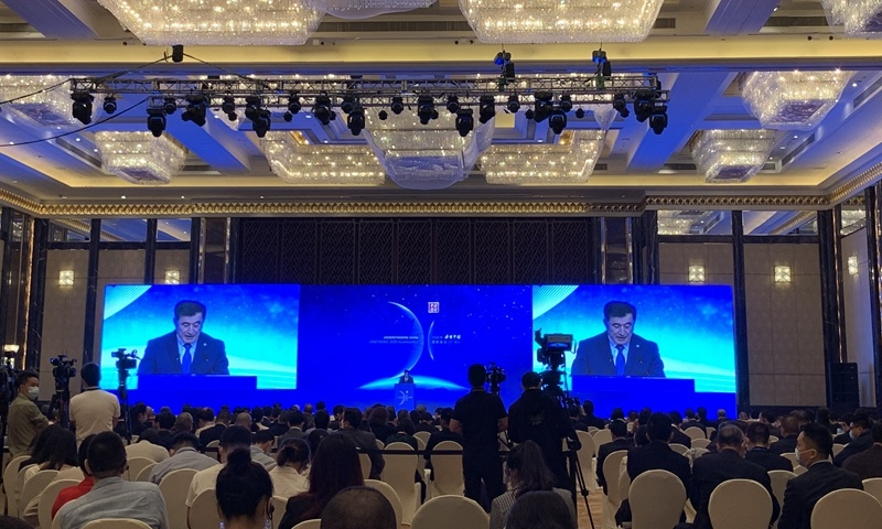 Understanding China conference opens with focus on creating a community of shared future for mankind