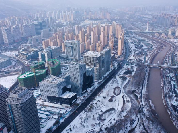 Snow-covered cityscape in Xining, Qinghai