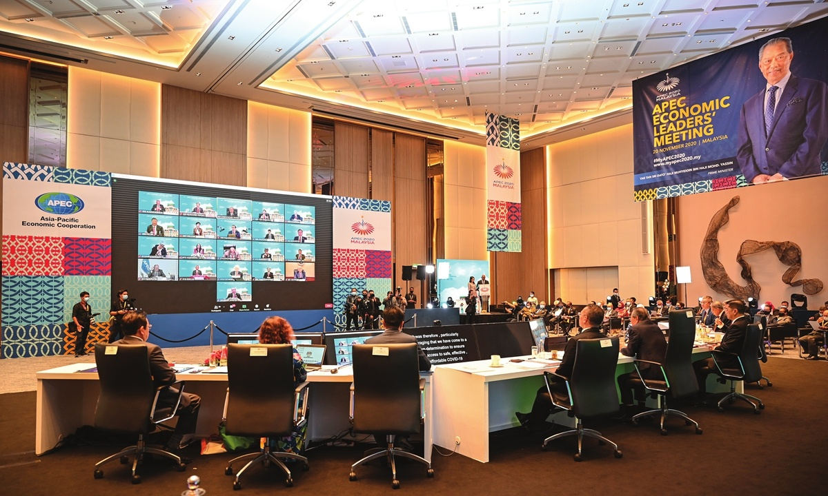 APEC Vision 2040 offers new growth engine, needs comprehensive coop