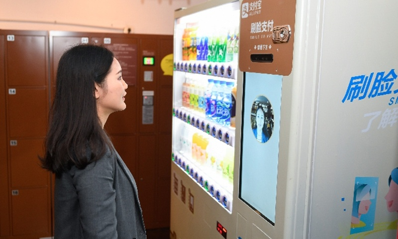 Safari animal park in Hangzhou found guilty of breach of contract for using visitor's facial recognition information