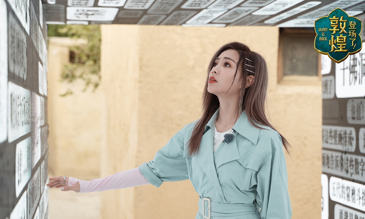 New variety show focuses on cultural heritage of China's 1,000-year-old city of Dunhuang