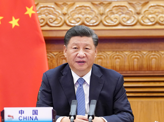 Full Text: Remarks by Chinese President Xi Jinping at 15th G20 Leaders' Summit