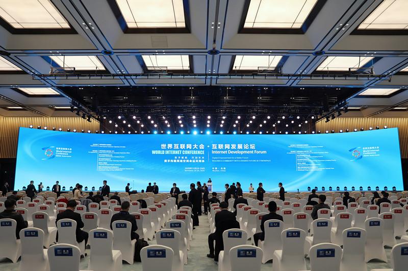 Xi sends congratulatory letter to World Internet Conference - Internet Development Forum