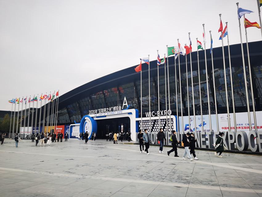 Cutting edge Internet technologies showcased at Light of Internet Expo