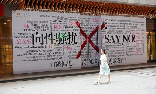 Unfounded sexual harassment accusation by female student sparks controversy