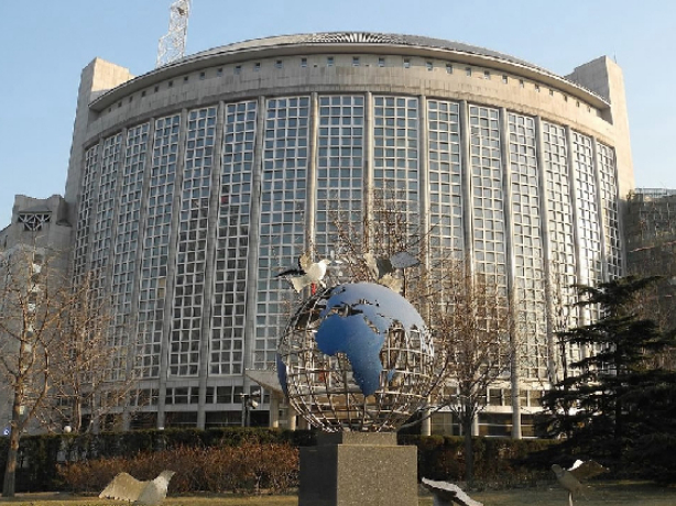 China opposes 'groundless' US accusations against Chinese companies