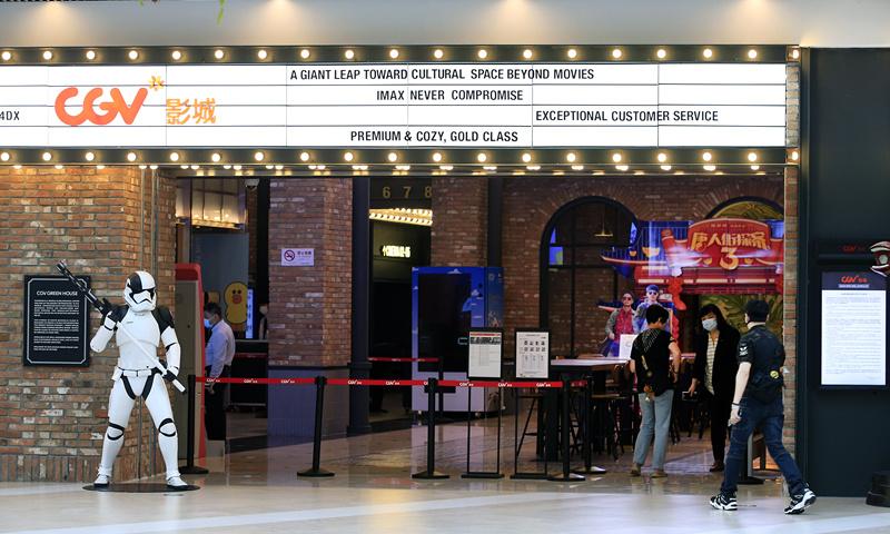 China's 2020 box office tops 16 bln yuan