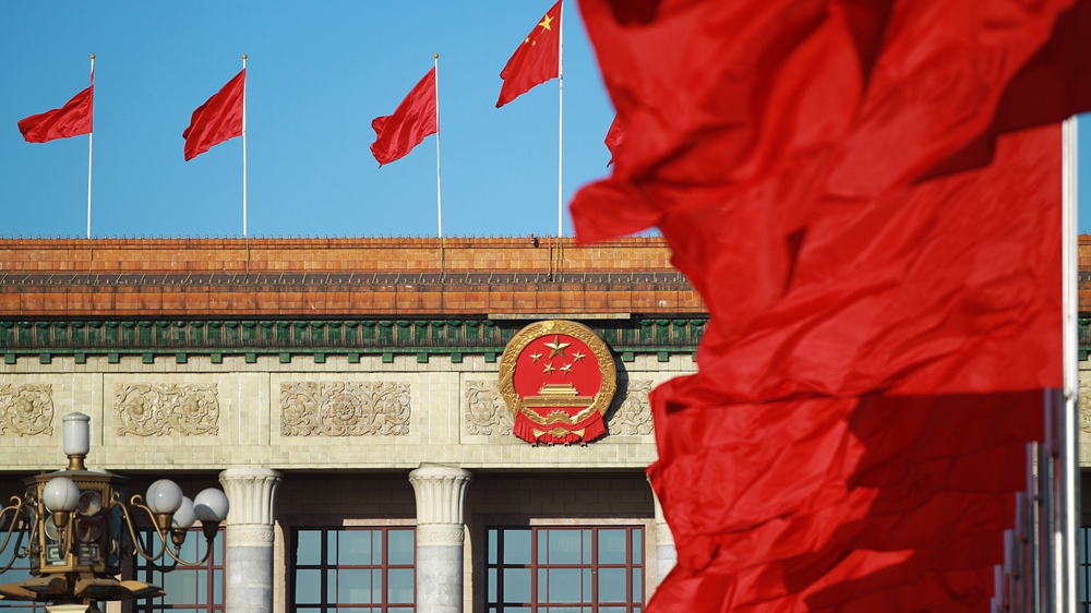 CPC's top anti-graft body studies Xi Jinping Thought on the Rule of Law