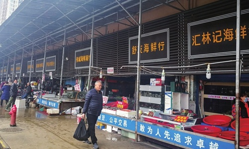 Decision to close Wuhan's Huanan seafood market back in Jan. made 'after heated arguments'
