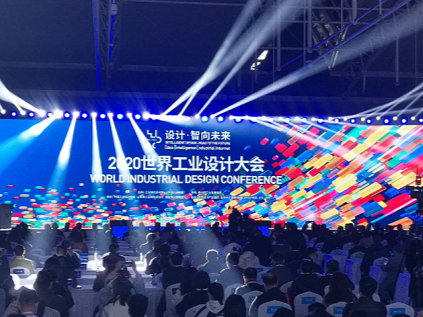 East China city to hold 2020 World Industrial Design Conference