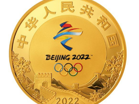Gold and silver commemorative coins for 24th Winter Olympic Games to be issued on December 1