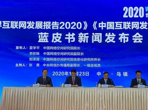 China working on 6G and cyberspace security