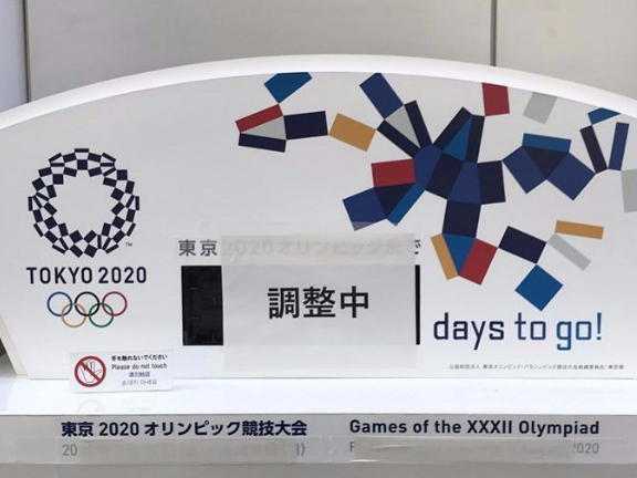 Test events for Tokyo Olympics to restart on March 4