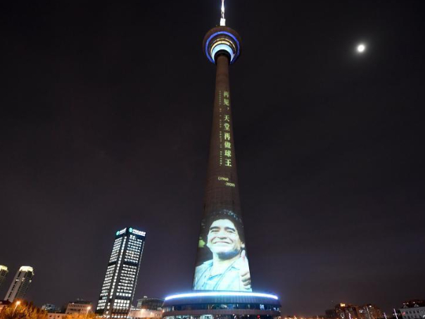 Image of Maradona projected on Tianjin TV Tower