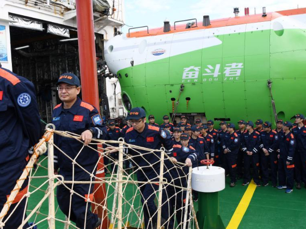 China's manned submersible Fendouzhe returns after ocean expedition