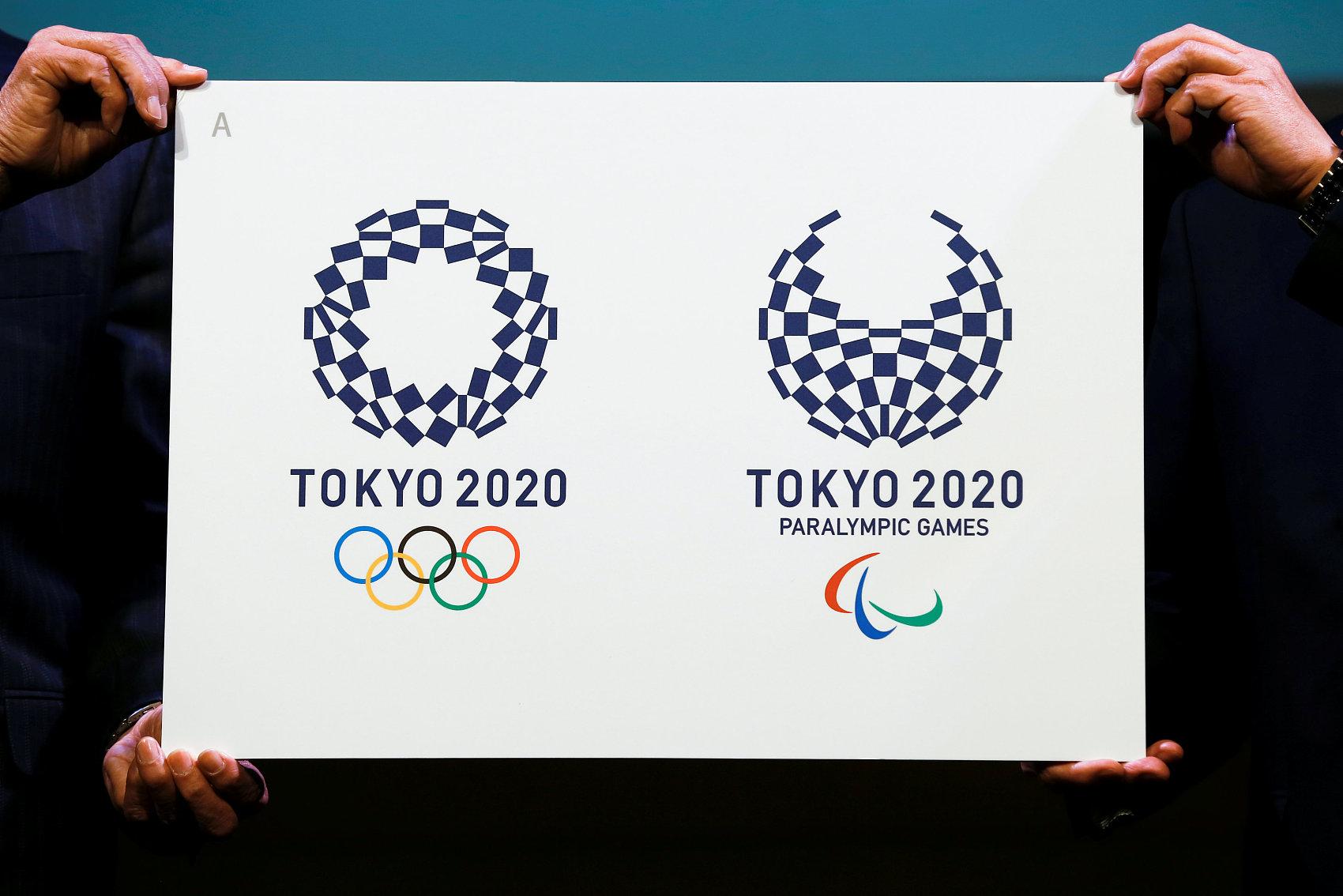 Tokyo 2020 organisers estimate Games postponement cost $1.9b: media