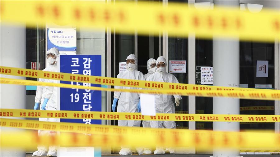 S. Korean worker in Chongqing identified as asymptomatic case