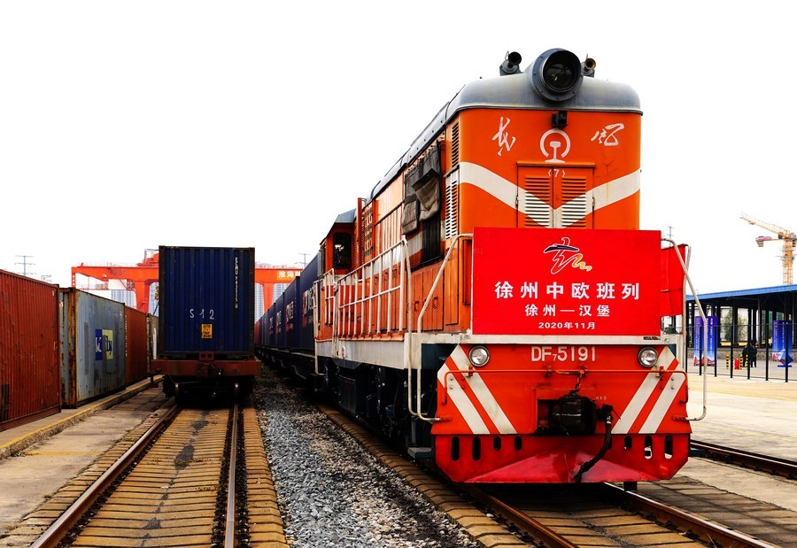 China city opens freight train service to Germany