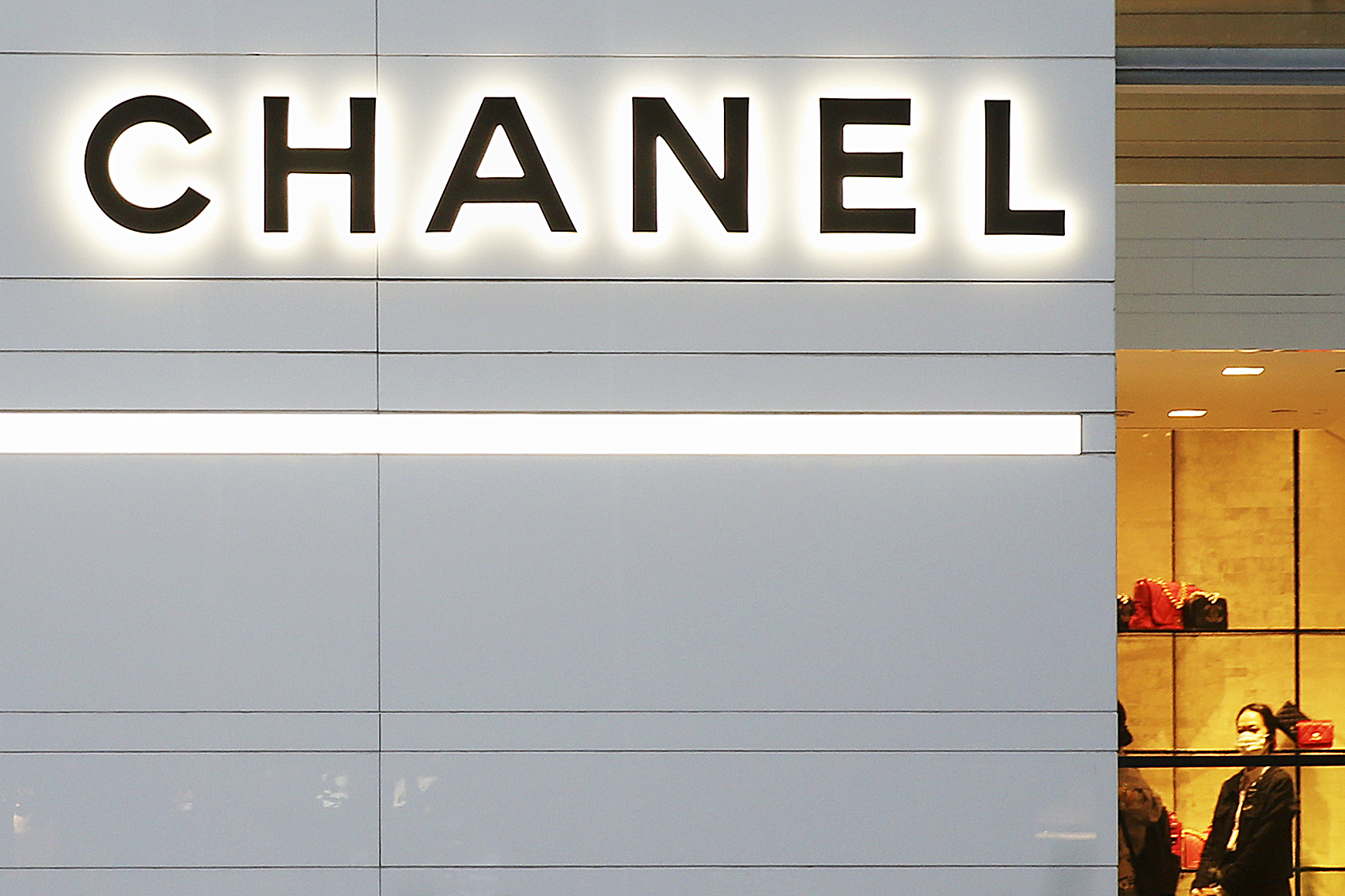 CHANEL fined for false advertising: market regulators