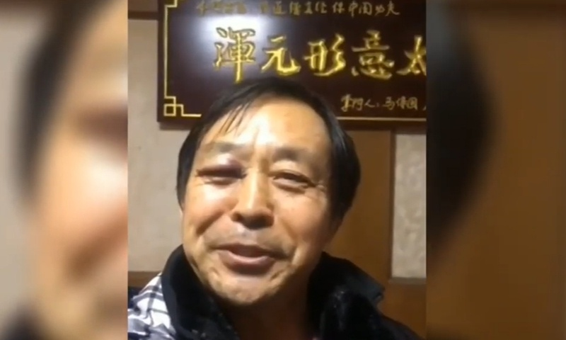Farce of Kung Fu 'master' ends as streaming platform announces rectification on his videos