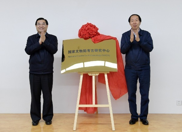 China establishes national archaeological research center
