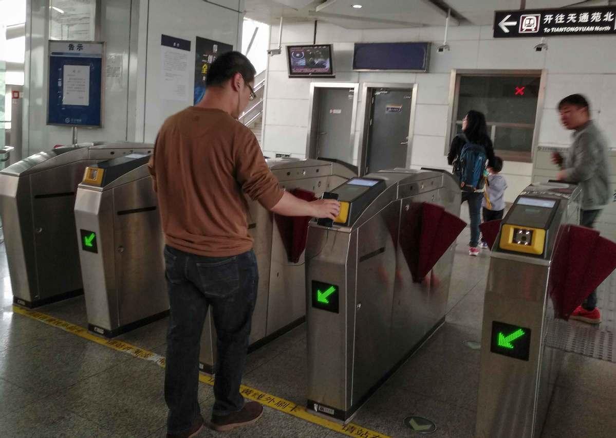 Beijing, Shanghai integrate subway apps