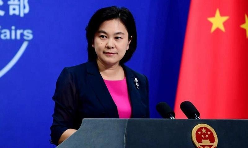 China calls on US to avoid politicizing securities regulation