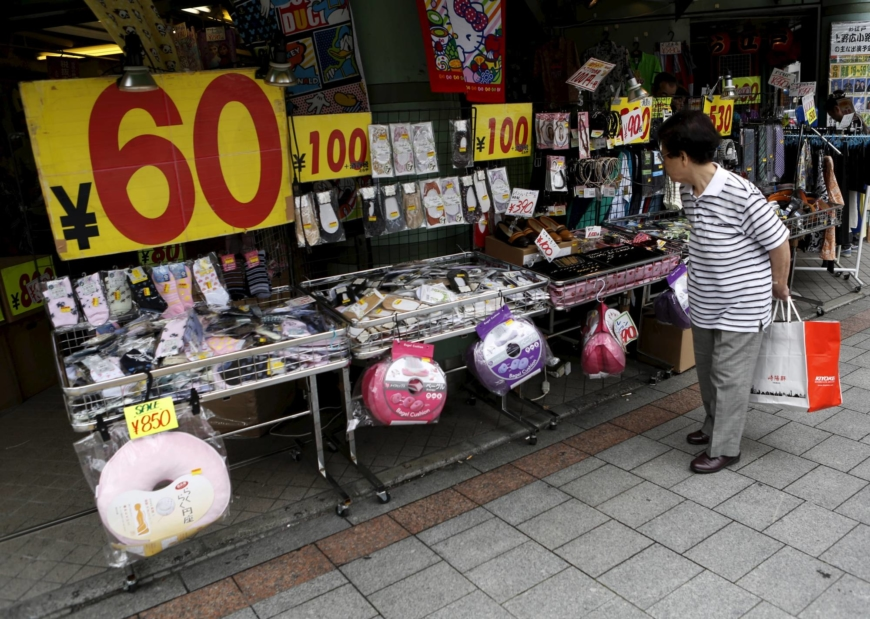 Japan's consumer confidence improves in slow pace