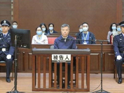 Former Haikou chief given life sentence for bribery