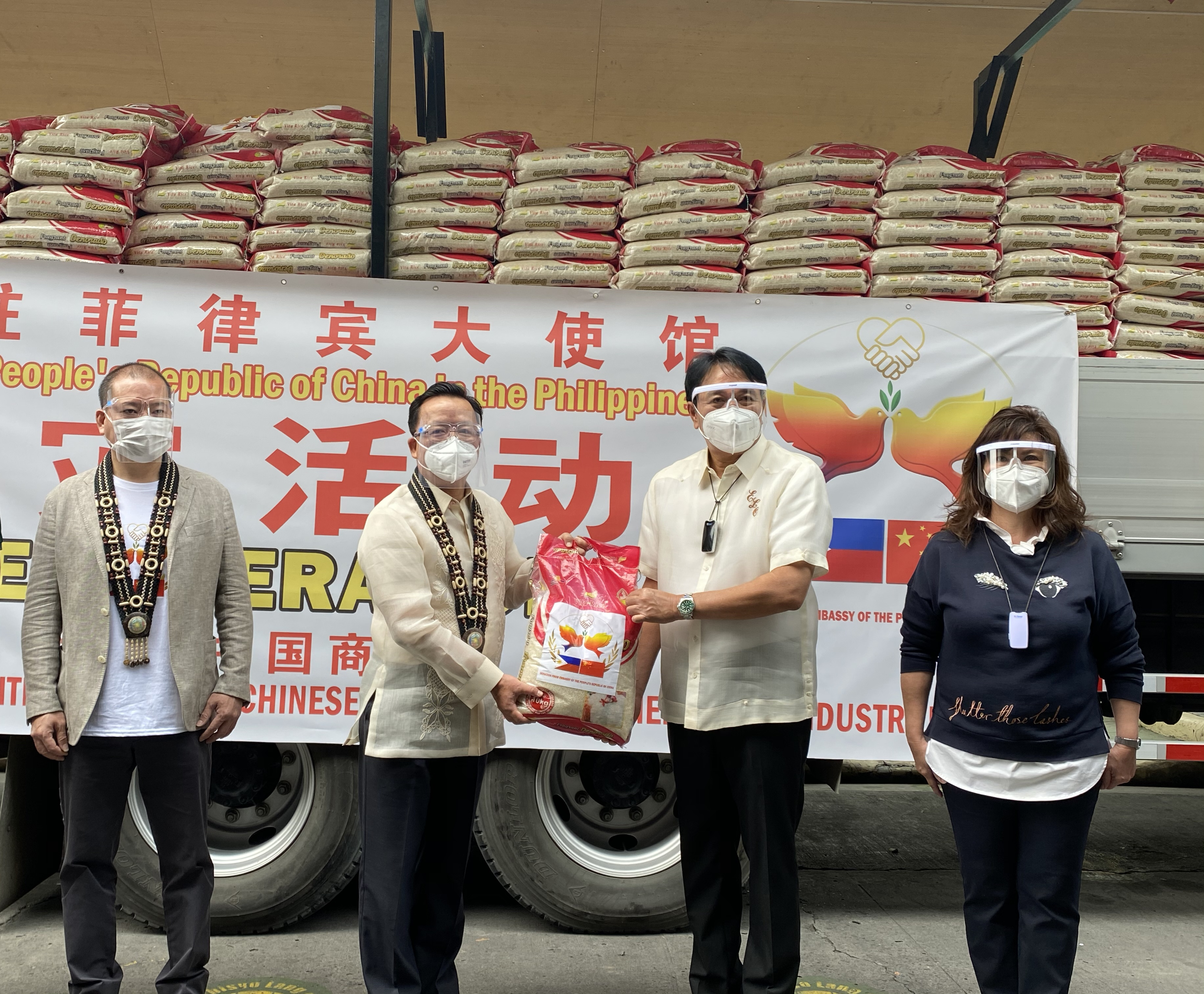 China delivers donations to Philippine typhoon victims