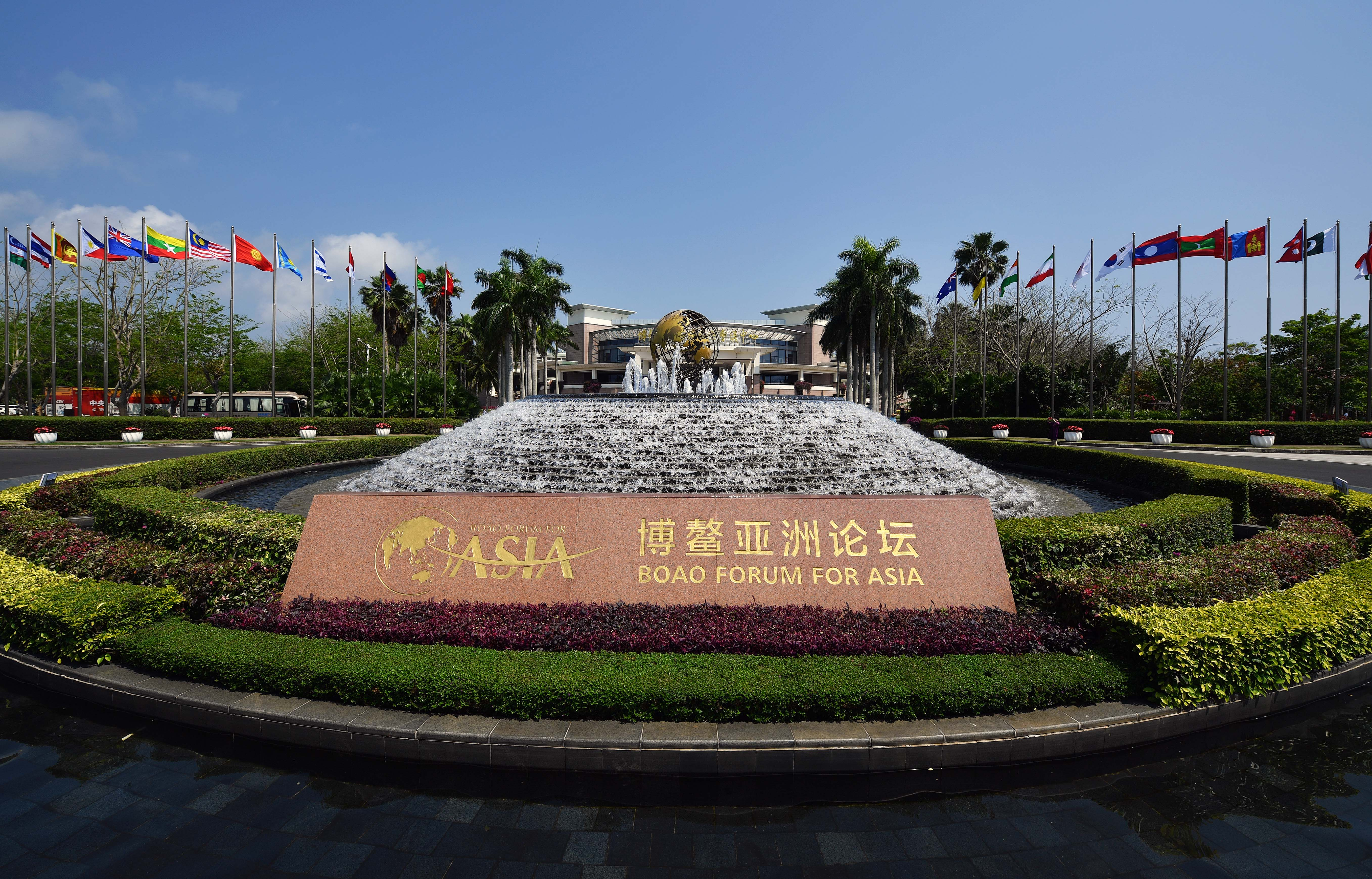 Asia becoming vibrant global innovation hub: Report
