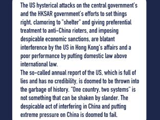 Poster: US report full of lies