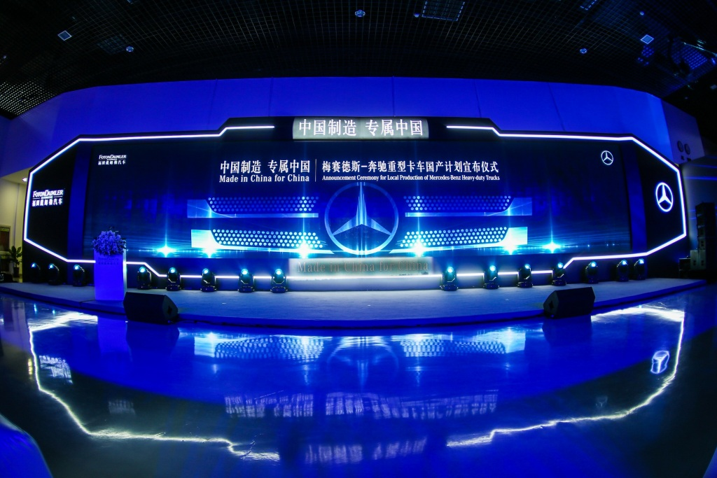 Daimler, Beiqi Foton to produce Mercedes-Benz tractors in China